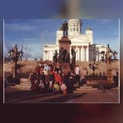 Финляндия Сенатская площадь г. Хельсинки
