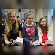 Воспитанники каждого из коллективов награждены удостоверениями в номинациях