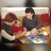 Лесукова Ольга Ивановна