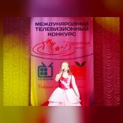 Хмелёва София