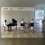 Ансамбль  флейтистов  (рук. Астанина С.С., концертмейстер Кузина А.Е.)