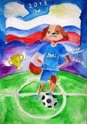 Гордынская Таня 11 лет