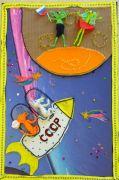 Пухова Арина 8 лет Белова Виктория 12 лет Желнова Арина 12 лет Анисимова Илута 8 лет Анисимова Марута 10 лет Космические разведчики